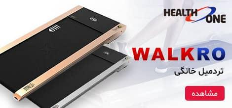 WalkPro