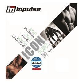 دانلود کاتالوگ ایمپالس ( Impulse ) - گروه ورزشی آیکان آویژه